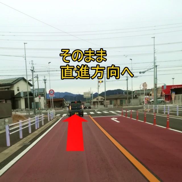 交差点もそのままずっと直進します。
