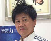 大阪の人気整骨院 誠巧整骨院 口田栄治 院長